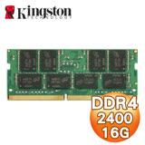 Kingston 金士頓 DDR4 2400 16G 筆記型記憶體