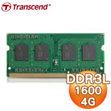 Transcend 創見 4G DDR3L 1600 NB 筆記型記憶體《低電壓1.35V版》