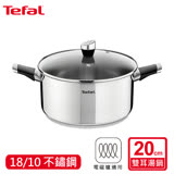 Tefal法國特福 藍帶不鏽鋼系列20CM雙耳湯鍋(加蓋)