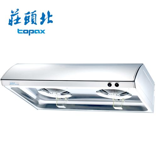 【促銷】TOPAX 莊頭北 白色烤漆單層式雙馬達排油煙機-80cm (TR-5195/TR-5195WL)