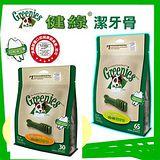 美國Greenies 健綠潔牙骨 寵物牙齒保健磨牙 原味/ 18oz/510g