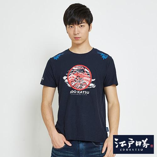 EDWIN 江戶勝富士山短袖T恤-男-丈青