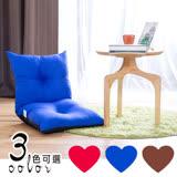 Daimler和室椅-3色可選