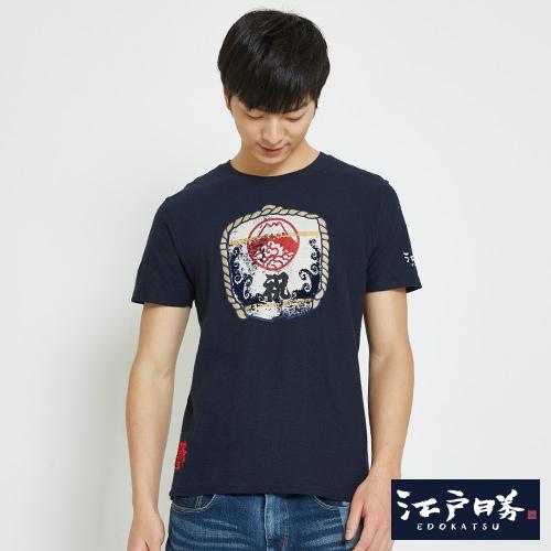 EDWIN 江戶勝酒繩短袖T恤-男-丈青