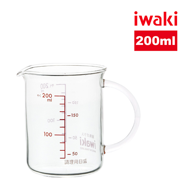 ~iwaki~ 耐熱玻璃刻度量杯~200ml
