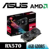 【ASUS華碩】ROG STRIX-RX570-O4G-GAMING顯示卡