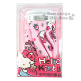 〔小禮堂〕Hello Kitty 冰熱兩用敷袋《粉.蘋果.點點》