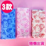 〔小禮堂〕Hello Kitty 身體沐浴巾《3款隨機出貨.紅/粉/藍》增添洗澡樂趣