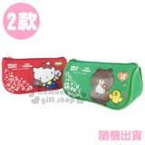 〔小禮堂〕Hello Kitty x Line Friends 拉鍊筆袋《2款.隨機出貨.大.紅/綠》也可當化妝包