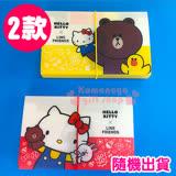 〔小禮堂〕Kitty X Line熊大 迷你風琴夾《2款隨機出貨.12層.紅/黃》