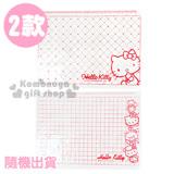 〔小禮堂〕Hello Kitty 透明軟墊板《2款.隨機出貨.紅.菱格紋虛線/格紋.側坐.朋友》附尺標