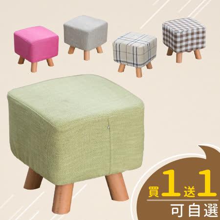 IDEA 可拆洗 日式亞麻方凳-2入