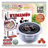 【KUMAMON】酷Ma萌304不鏽鋼隔熱便當盒 S-9900-1XK