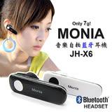 Monia 超輕巧 立體聲音樂自拍藍牙耳機 JH-X6
