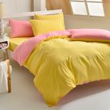 英國Abelia《漾彩混搭》加大四件式天使絨被套床包組-黃*深粉
