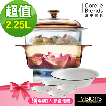 Visions 2.25L晶彩透明鍋
