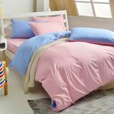英國Abelia《漾彩混搭》加大四件式天使絨被套床包組-粉*藍