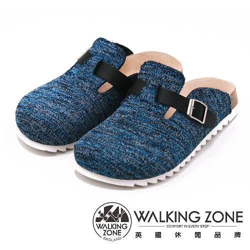 WALKING ZONE 休閒鞋懶人拖鞋 女鞋 藍(另有黑、灰)