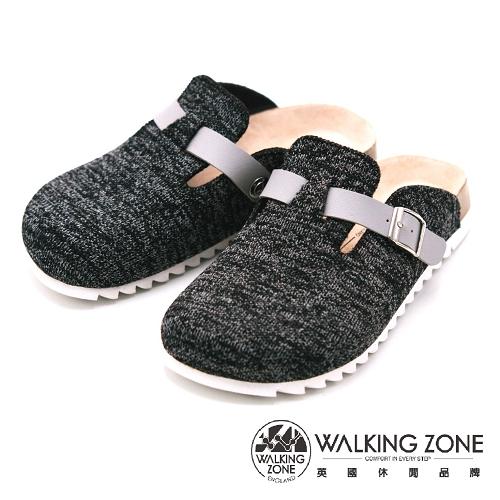 WALKING ZONE 休閒鞋懶人拖鞋 女鞋 黑(另有藍、灰)