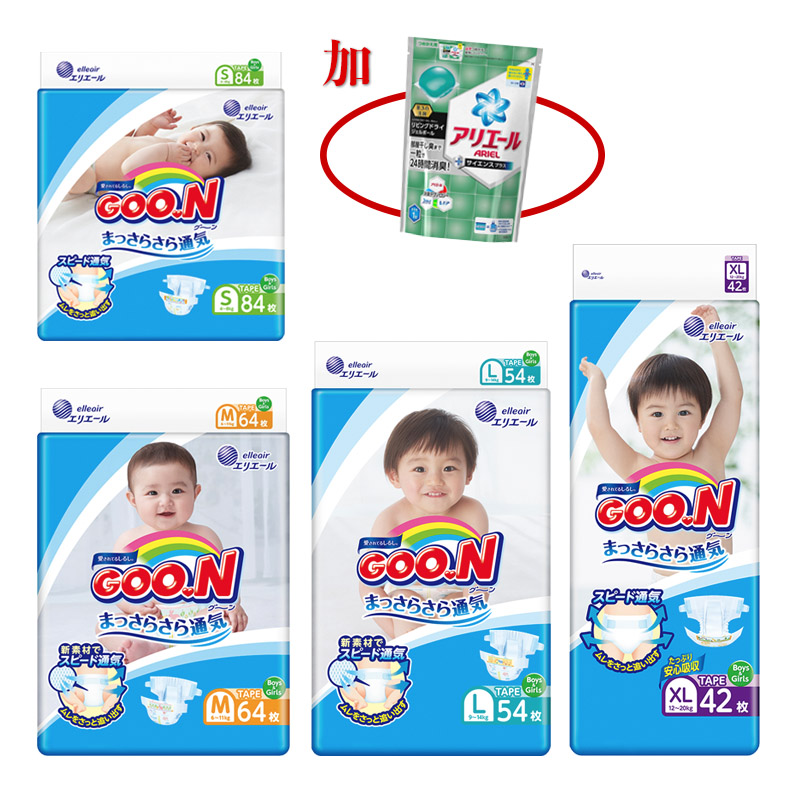 【日本大王GOO.N】3D瞬吸日本境內版黏貼型紙尿褲S/M/L/XL+贈【日本P&G】濃縮洗衣膠球補充包*1包