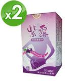 【綠寶】紫露黑棗濃縮汁 2 瓶(330g/瓶)