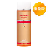 Labo Labo 毛孔緊膚水EX 200ml