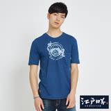 EDWIN 江戶勝 INDIGO口袋剪接寬版短袖T恤-男-寶石藍