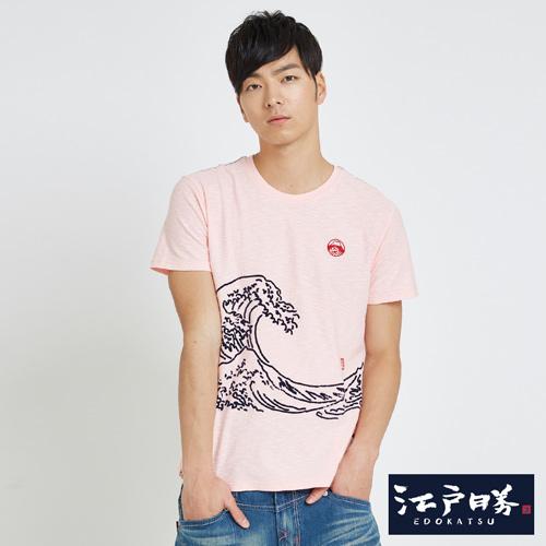 EDWIN 江戶勝海浪植絨短袖T恤-男-淺粉紅