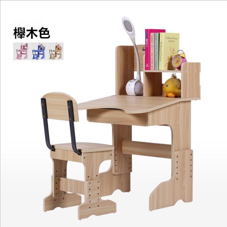附贈學習椅 可調式兒童成長桌