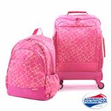 AT美國旅行者夏日輕旅行套組 ( 21吋布面行李箱+大容量後背包) 幾何粉紅