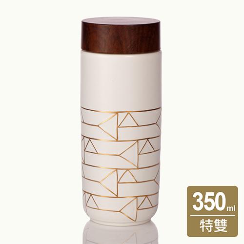 乾唐軒活瓷 ‧點石成金隨身杯  橫紋   大  特雙  牙白描金  木紋蓋