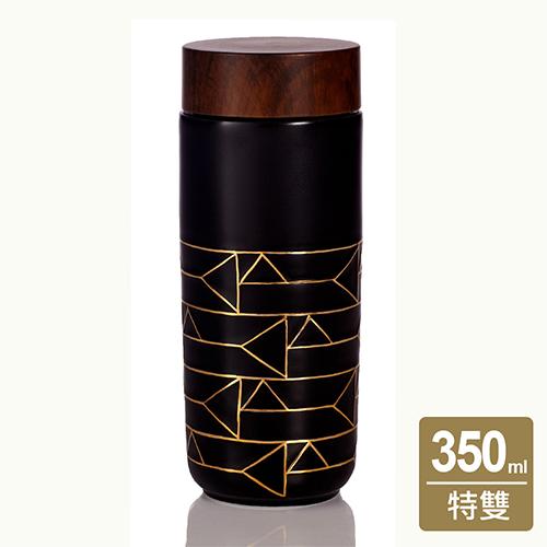 乾唐軒活瓷 ‧點石成金隨身杯  橫紋   大  特雙  無光黑描金  木紋蓋