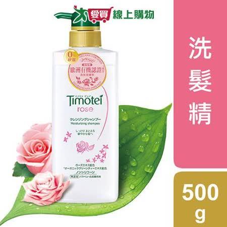 蒂沐蝶玫瑰保濕植萃洗髮精500G