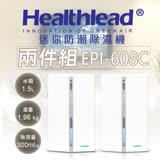 雙入組-Healthlead日式迷你防潮除濕機(白)EPI-608C