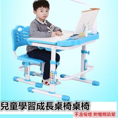 快樂奶爸 兒童學習成長桌椅