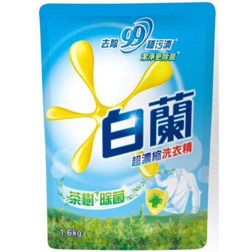 ★超值2入組★白蘭茶樹除菌洗衣精補充包1.6kg