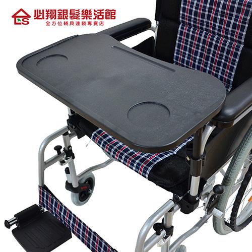 【必翔銀髮】輪椅專用餐桌板(直式扶手專用)
