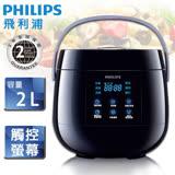 【飛利浦 PHILIPS 】 微電腦迷你電子鍋 (HD3060)