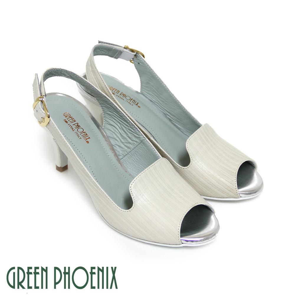 【GREEN PHOENIX】BIS-VITAL 俐落直條壓凸紋金屬扣繞踝義大利羊皮魚口高跟涼鞋