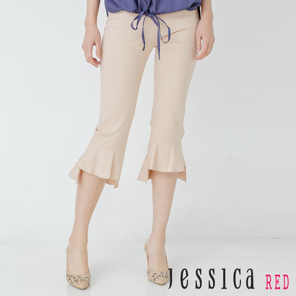 JESSICA RED - 俏皮荷葉邊造型修身五分褲(淺棕)