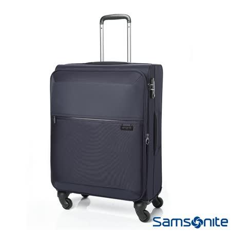 【Samsonite】25吋極輕加大布面行李箱