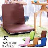 Aston Martin舒適和室椅-5色可選