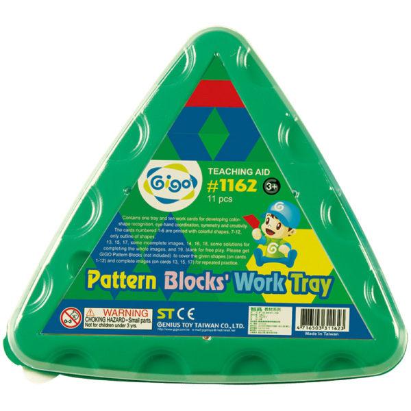 【智高 GIGO】教具系列 - 圖案積木三角盤(需搭配圖案積木使用) 1162