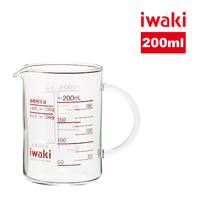~iwaki~ 耐熱玻璃刻度把手量杯~200ml