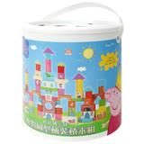【粉紅豬小妹】配對圖形桶裝積木 PE04085
