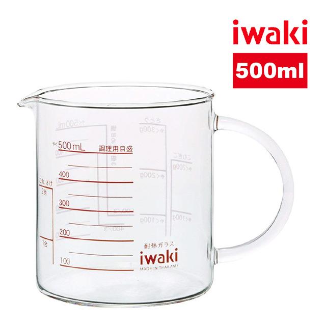 ~iwaki~ 耐熱玻璃刻度把手量杯~500ml