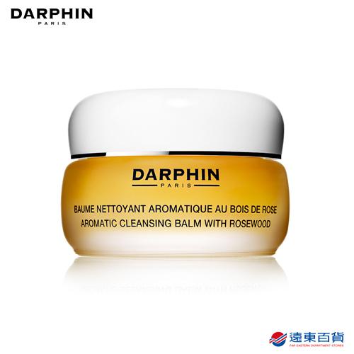 原廠直營DARPHIN 花梨木按摩潔面膏40ml