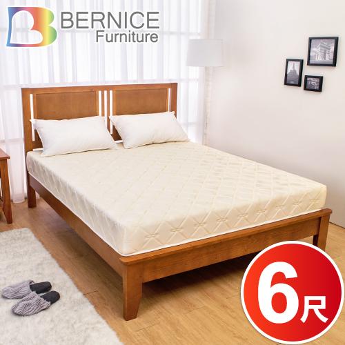 Bernice-緹花兩用透氣涼席護背連結式彈簧床墊-6尺加大雙人