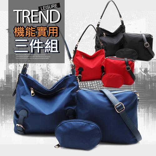 【法國盒子】優質輕量防潑水時尚百搭超值三件組(黑色)902