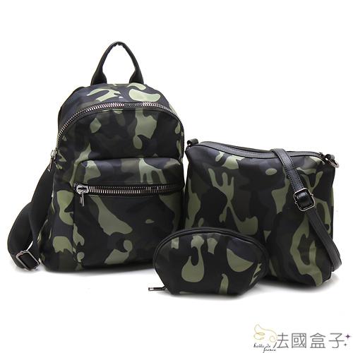 【法國盒子】防潑水輕量率性後背包超值三件組(迷彩)903
